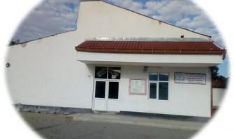 """ОУ """"Јунус Емре"""" - с. Лисичани, Пласница"""