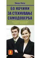 Линда Филд и Сондра Реј - комплет од 3 книги