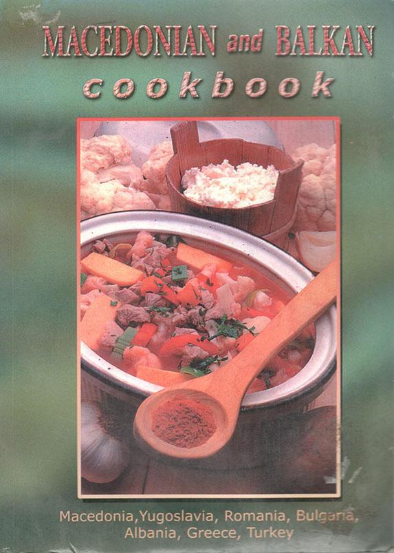 Македонска и балканска кујна (англиски)