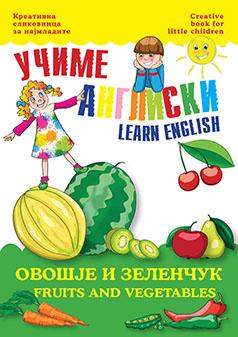 Учиме англиски: Овошје и зеленчук