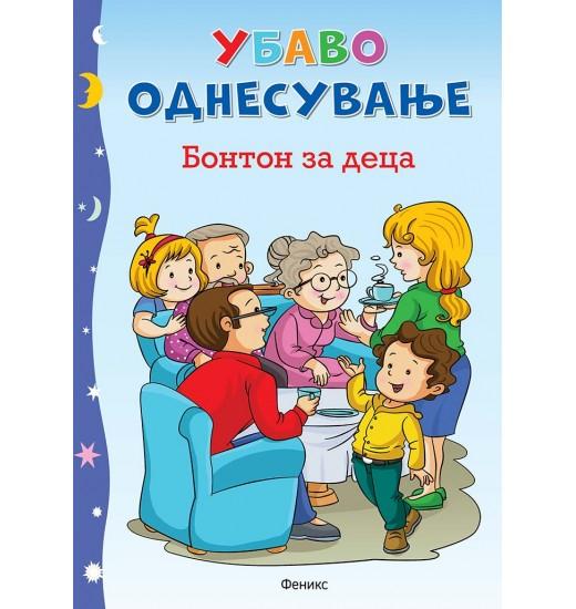 Убаво однесување - бонтон за деца
